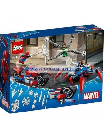 CANOTTINO SPIDERMAN 112X71CM 3/6ANNI
